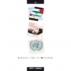 israele-fra-le-nazioni